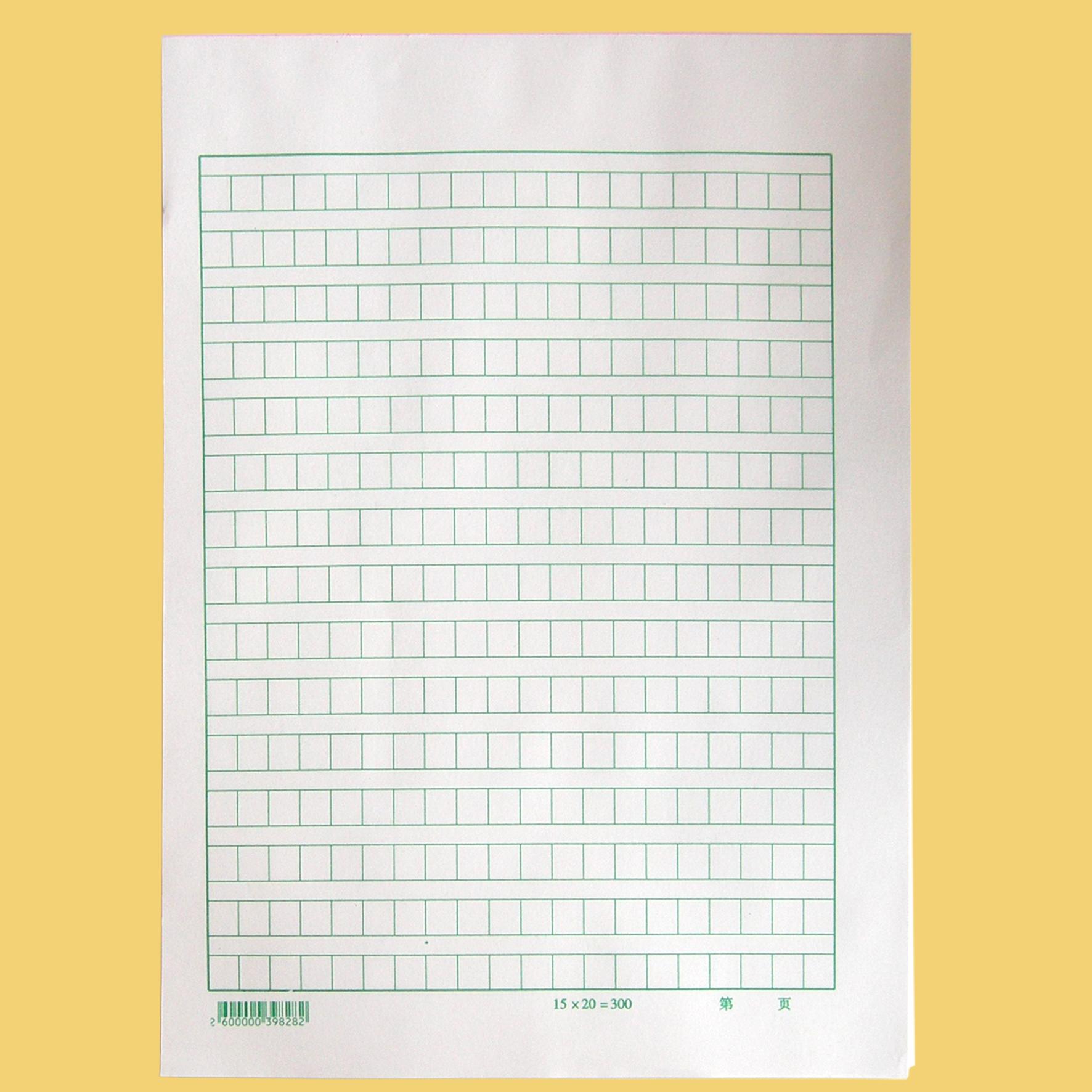 大王方格稿纸 _信纸信封稿纸_薄本及信封_办公用品_快乐铅笔头; 方格